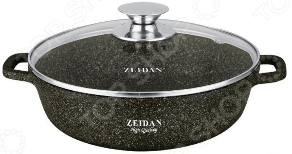 Жаровня с крышкой Zeidan Z 50271 жаровня zeidan z 50163