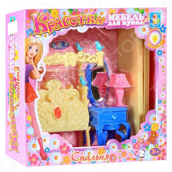 Набор мебели для кукол 1 Toy «Спальня» wakart для кукол классик 1