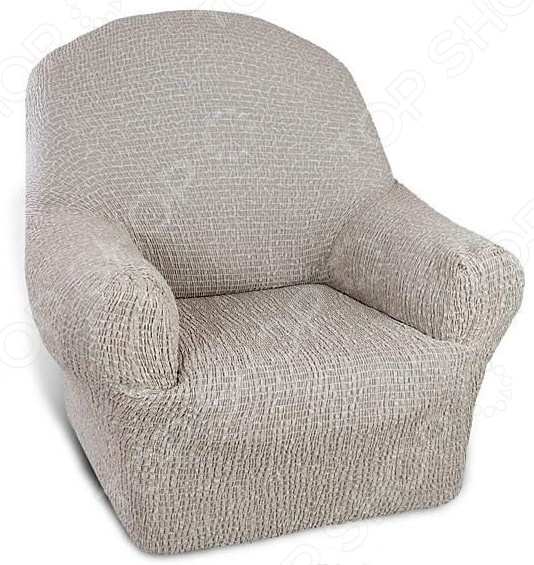 Zakazat.ru: Натяжной чехол на кресло Еврочехол «Плиссе. Лен»