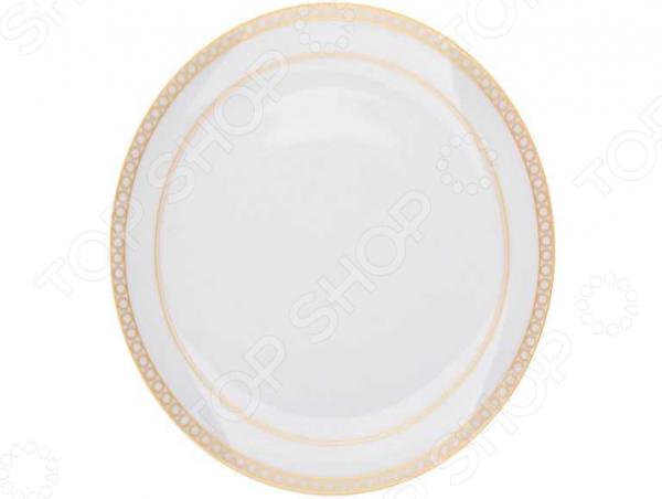 Тарелка десертная «Классика»