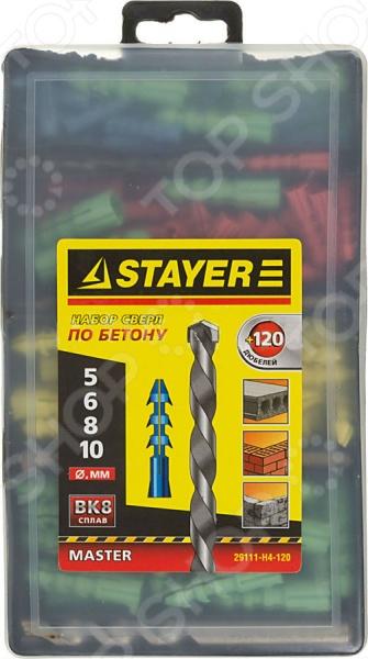Набор сверл по бетону и камню с дюбелями Stayer Master 29111-H4-120 набор сверл по металлу stayer master 2961 h8 z01