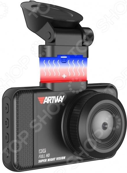 Видеорегистратор Artway AV-392