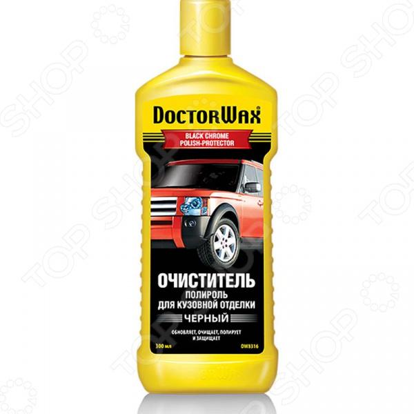 Очиститель-полироль для кузовной отделки Doctor Wax DW 8316