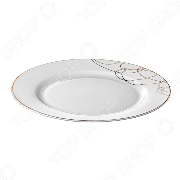 Тарелка десертная Esprado Leontina