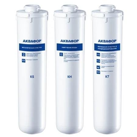 Купить Комплект модулей сменных фильтрующих Аквафор К 5-КН-К7