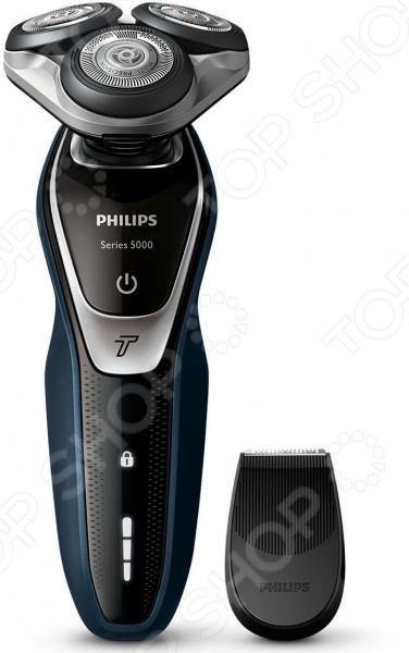 Электробритва Philips S 5310/06 бритва philips s 5310