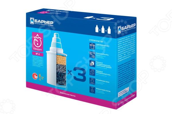 Комплект кассет сменных для очистки воды Барьер К 043 Р 20