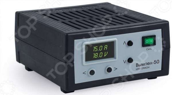 Устройство зарядно-предпусковое ОРИОН Вымпел-50 зарядное устройство для аккумулятора нпп орион вымпел 265