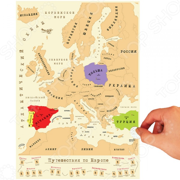 Карта настенная 1&2 team «Галопом по Европам» казань настенная карта