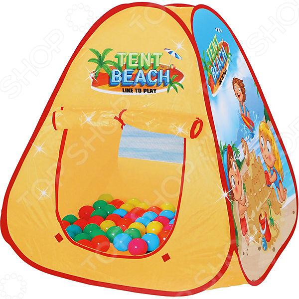 Палатка игровая Наша Игрушка с пластмассовыми шариками «Пляж»