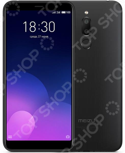 Смартфон Meizu M6T 3/32Gb