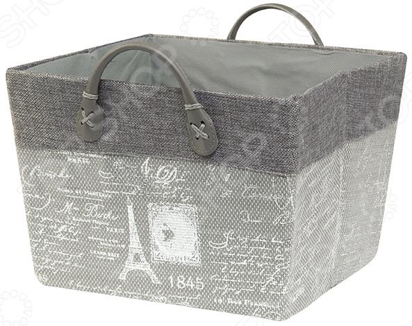 Кофр EL Casa «Париж серебро» с жесткими ручками