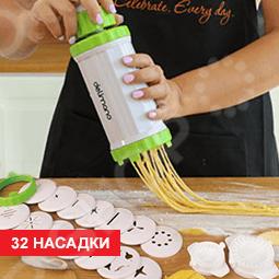 Набор для изготовления пасты и печенья Delimano Brava Shape-O-Mat Pasta and Cookie Set сушилка для лапши pasta di casa gmj 1