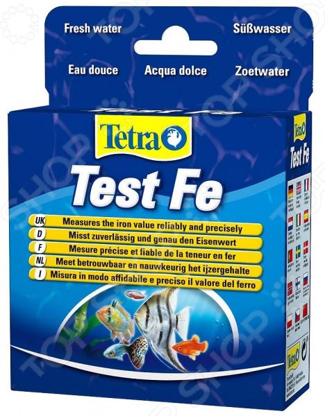 Тест на железо Tetra Test Fe