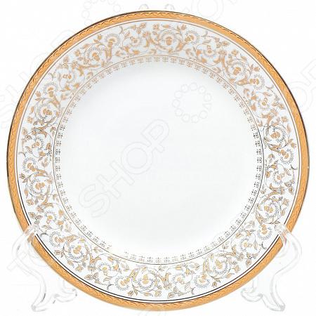 Тарелка десертная Chinbull «Империя»