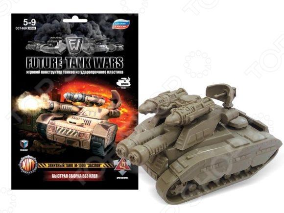 Сборная модель танка Технолог «Зенитный. М-1000 Заслон»