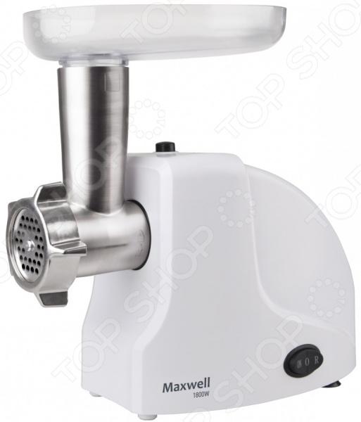 лучшая цена Мясорубка Maxwell MW-1263