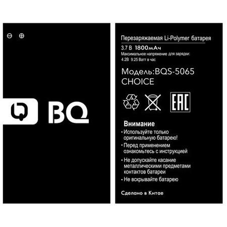 Аккумулятор для BQS-5065 Choice Li-ion, 1800 mAh