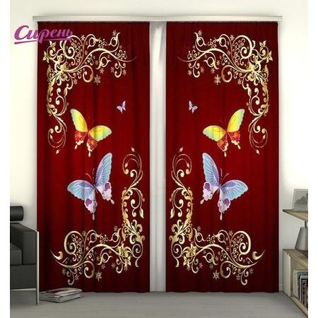 Купить Фотошторы Сирень «Две бабочки»