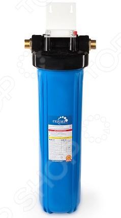 Корпус фильтра для воды Гейзер 20BB 50540