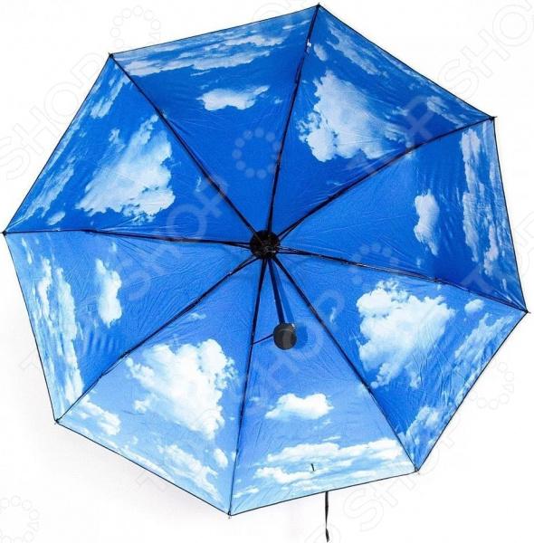 Зонт складной «Голубое небо и облака»