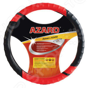 Оплетка на руль Azard LADA ВАЗ 2108-15 фаркоп avtos на ваз 21099 разборный тип крюка h г в н 800 50кг vaz 09