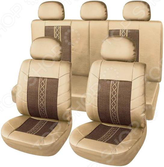 Набор чехлов для сидений SKYWAY Forsage «Узор» поворотный механизм для сидений в украине