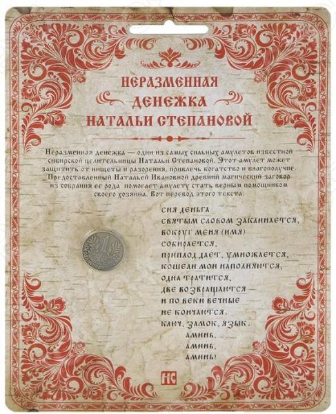 Монета Рипол Классик 978-5-386-06058-9 амфора 978 5 367 00419 9