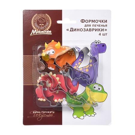 Купить Набор форм для выпечки печенья Marmiton «Динозаврики» 17062