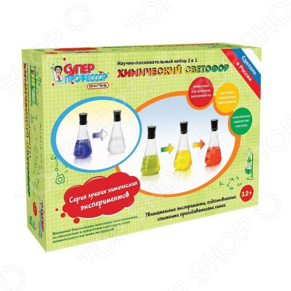 Набор для экспериментов Qiddycome «Химический светофор» каталог qiddycome