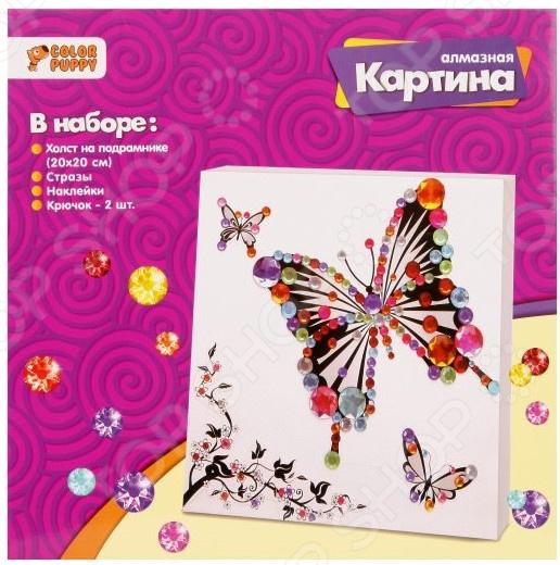Набор для создания картины со стразами Color Puppy «Бабочка»