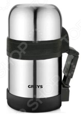 Термос Greys VF-041