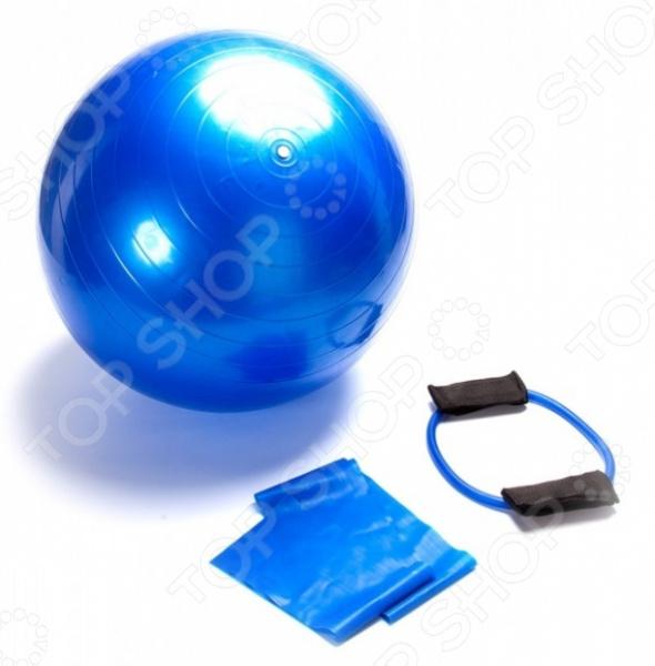 Набор: мяч гимнастический, эспандер и эластичный бинт Bradex SF 0070 спортивный инвентарь bradex бинт резиновый эластик
