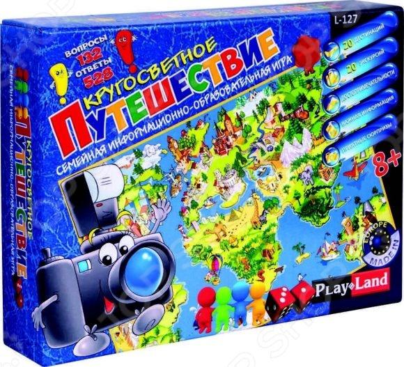 Игра обучающая Play Land «Кругосветное путешествие»