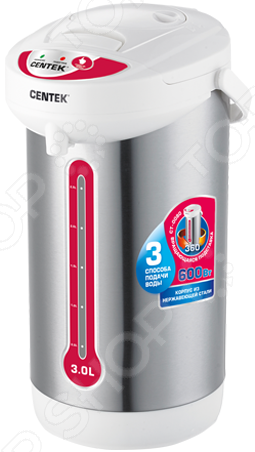 Термопот Centek CT-0080 термопот centek ct 0071