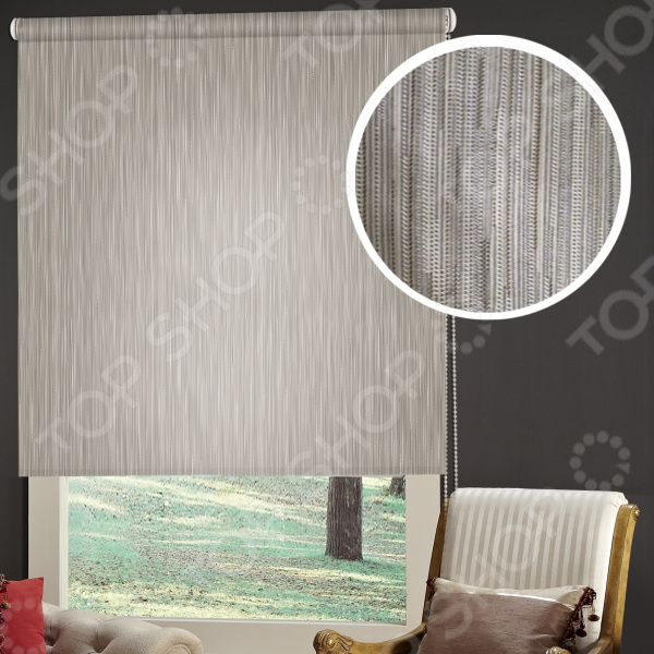 Рулонная штора Эскар «Стоун». Цвет: коричневый