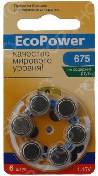 Батарейка для слуховых аппаратов ECOPOWER Type 675 strong сумка для аппаратов увеличенная