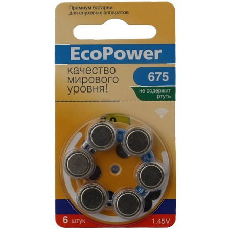 Батарейка для слуховых аппаратов ECOPOWER Type 675