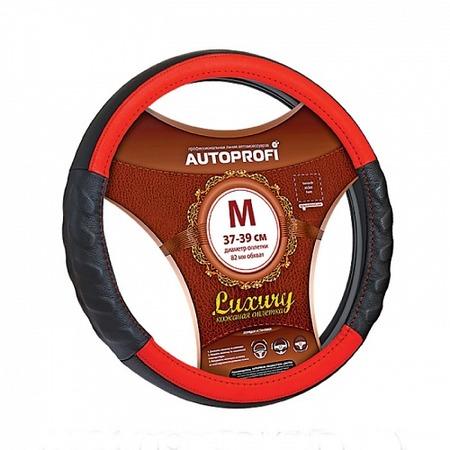 Купить Оплетка на руль Autoprofi AP-1070
