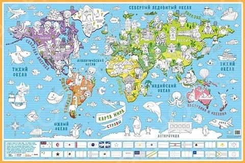 Карта-раскраска настенная АГТ Геоцентр «Карта мира. Страны» воронеж настенная карта