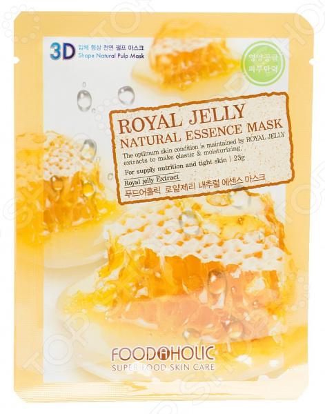Маска тканевая для лица FoodaHolic 3D с натуральным экстрактом пчелиного маточного молочка тканевая маска для лица с натуральным экстрактом пчелиного маточного молочка ultra hydrating essence mask royal jelly 25 мл