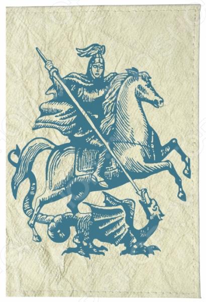 Обложка для паспорта кожаная Mitya Veselkov «Георгий Победоносец»