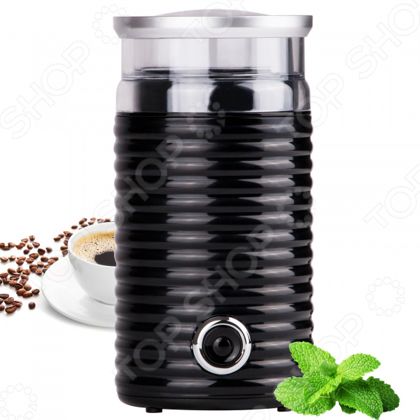 Кофемолка 5482-2