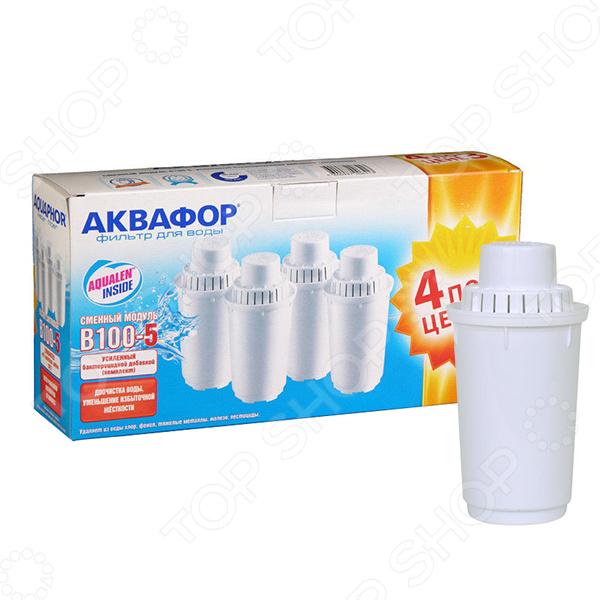 Модуль сменный фильтрующий Аквафор В100-5 аквафор в100 25 2 шт
