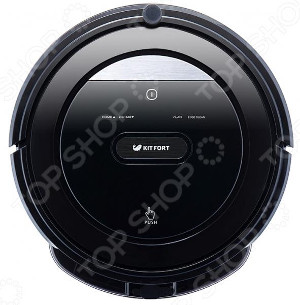 Робот-пылесос KITFORT КТ-516