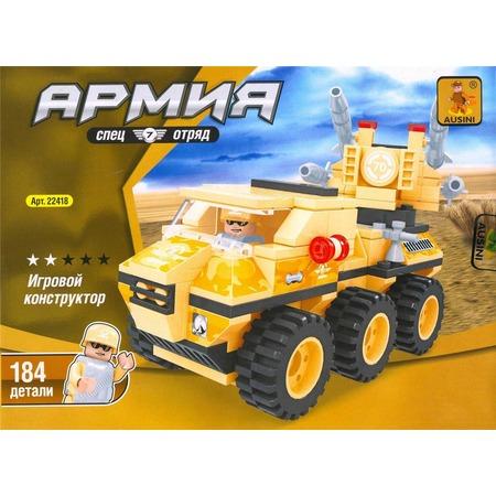 Купить Игровой конструктор Ausini 22418