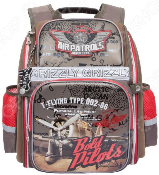 Рюкзак школьный Grizzly RA-677-4/2