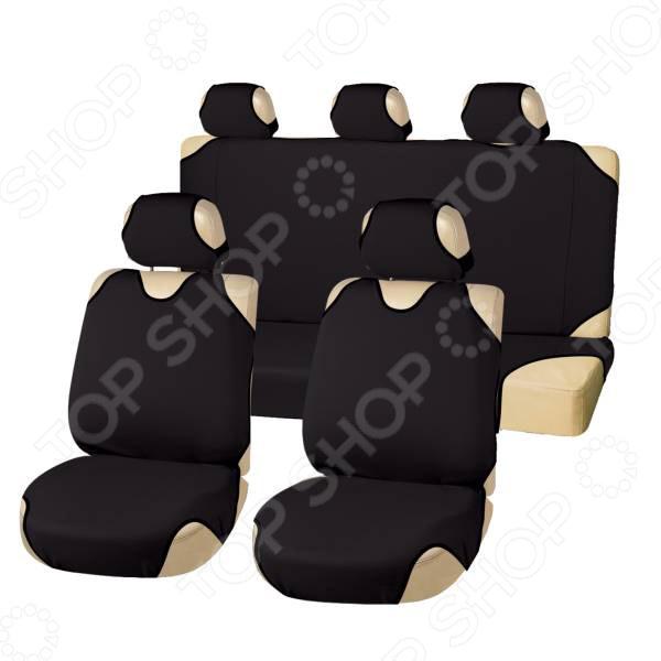 Комплект чехлов-маек на сиденья автомобил SKYWAY Rodeo