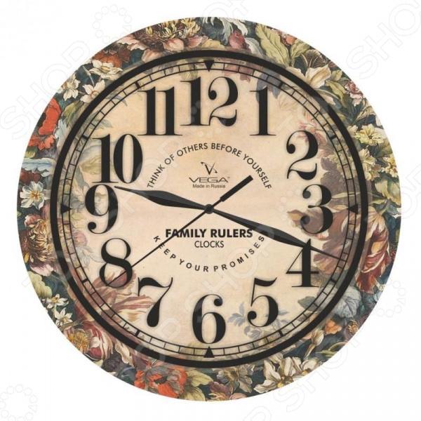 Часы настенные Вега П 1-241/6-241 цена