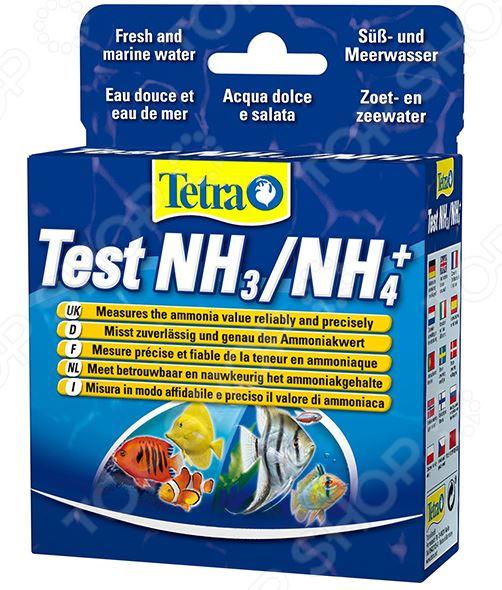 Тест на аммоний Tetra Test NH3 NH4 тест sera nh4 nh3 test ammonium ammonia test на содержание аммония и аммиака для воды в аквариуме 3х15мл